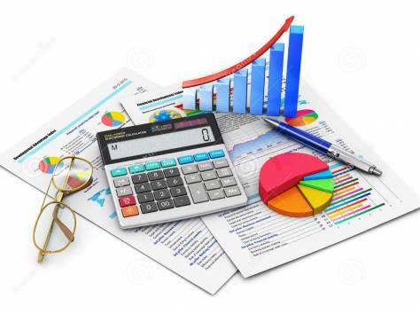 Профессиональная переподготовка бухгалтерский учет анализ и аудит картинка по теме диплом Бухгалтерский учет анализ и аудит